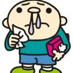 子供の風邪を早く治す方法は?免疫力を高める腸内環境を!