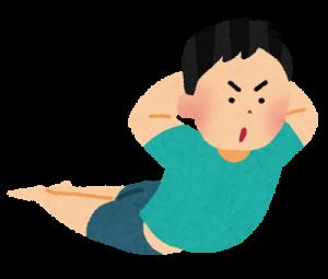 筋トレやったら筋肉痛が!!超回復の仕組みを知ろう!