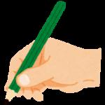 字を綺麗に書くコツとは?どうすれば上達するの?