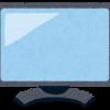 テレビの液晶画面を掃除したい!簡単お手入れでスッキリ!