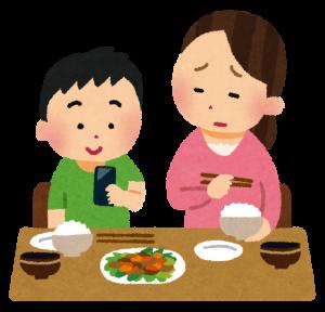 子供の食事が遅い!どんな子でも早くなる改善方法!