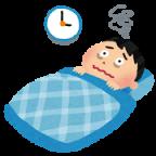 不眠は日本人の8割に!主な症状と4種類のタイプを知ろう!